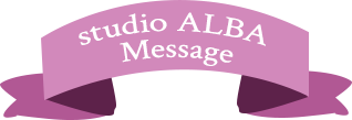 studio ALBA  Message